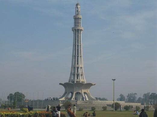 Minar e Pakistan 1